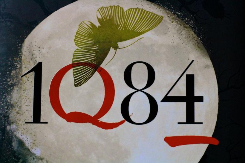 1q84feature